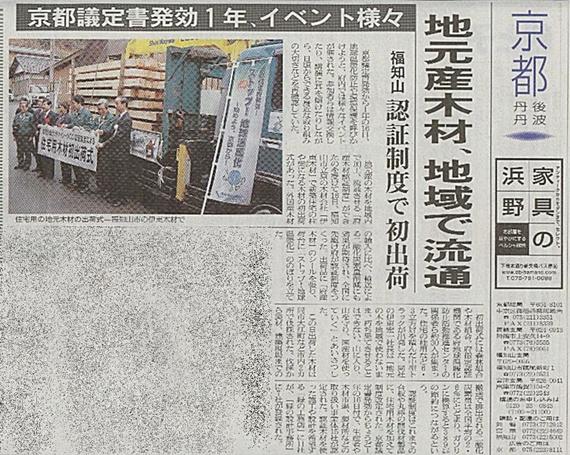 0602_asahi.jpg