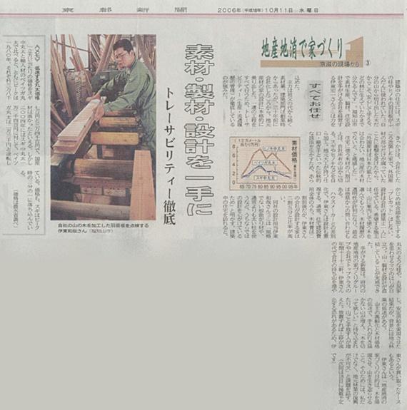 0610_kyoto.jpg