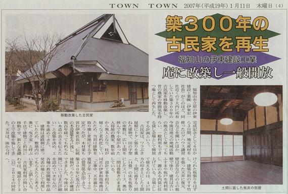 0701_town.jpg
